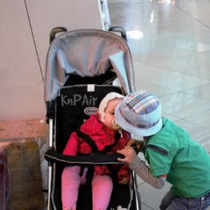 Дети KnPAir