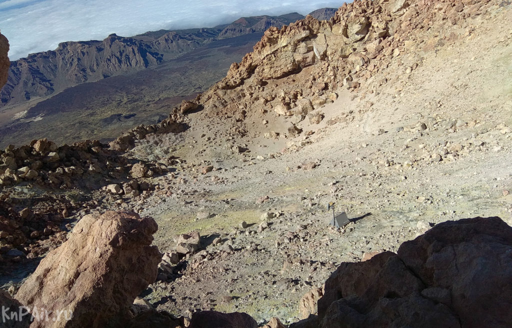 krater-vulkana-teide-photo