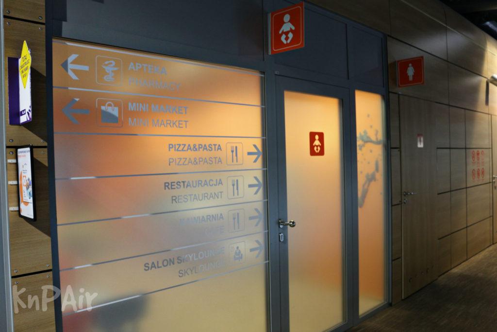 komnata-materi-i-rebenka-v-aeroportu