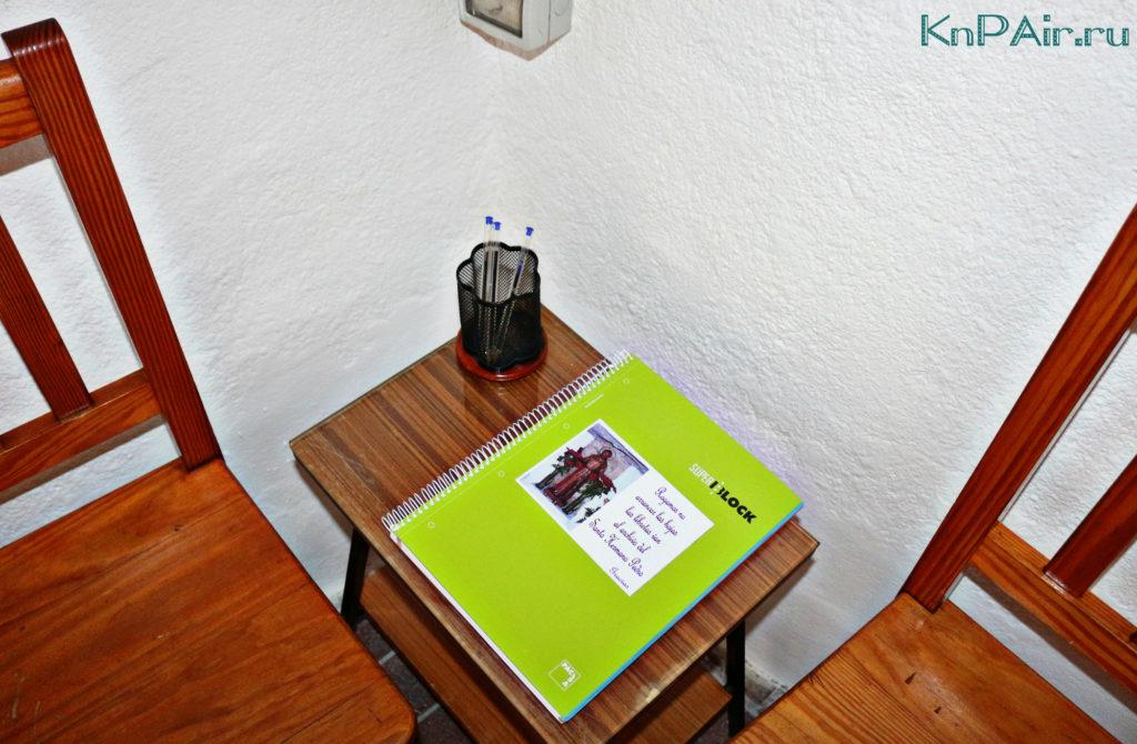 журнал-ручки-стул