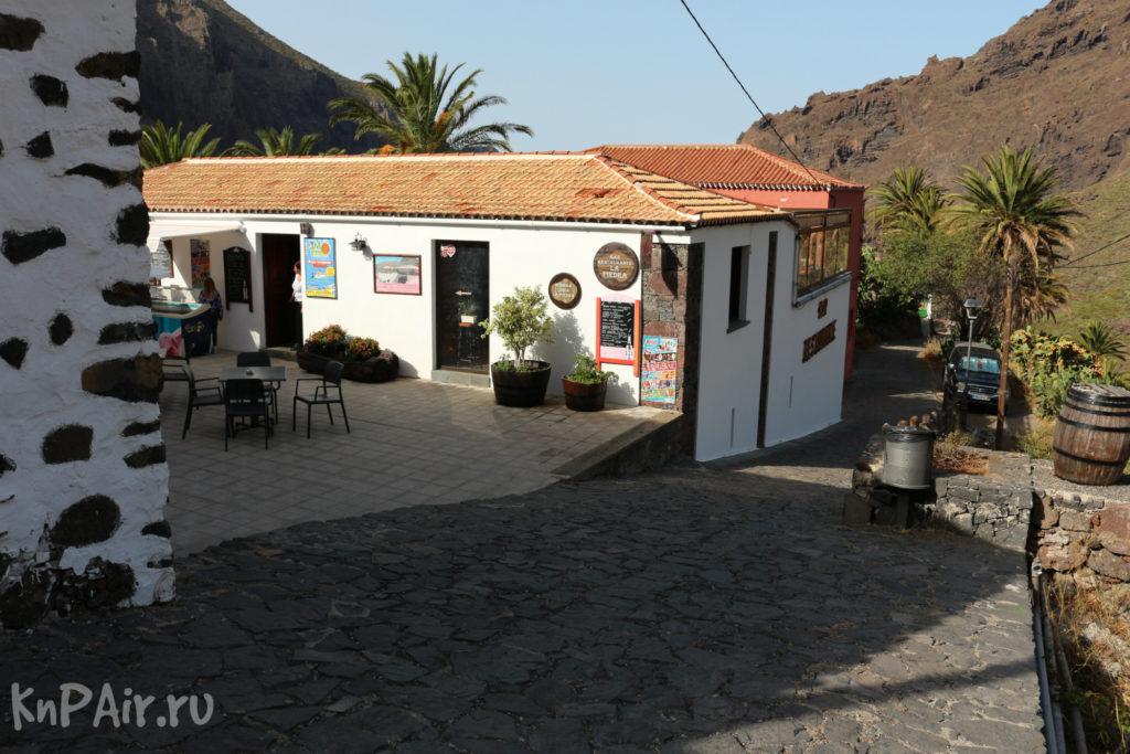 Kafe v Masca