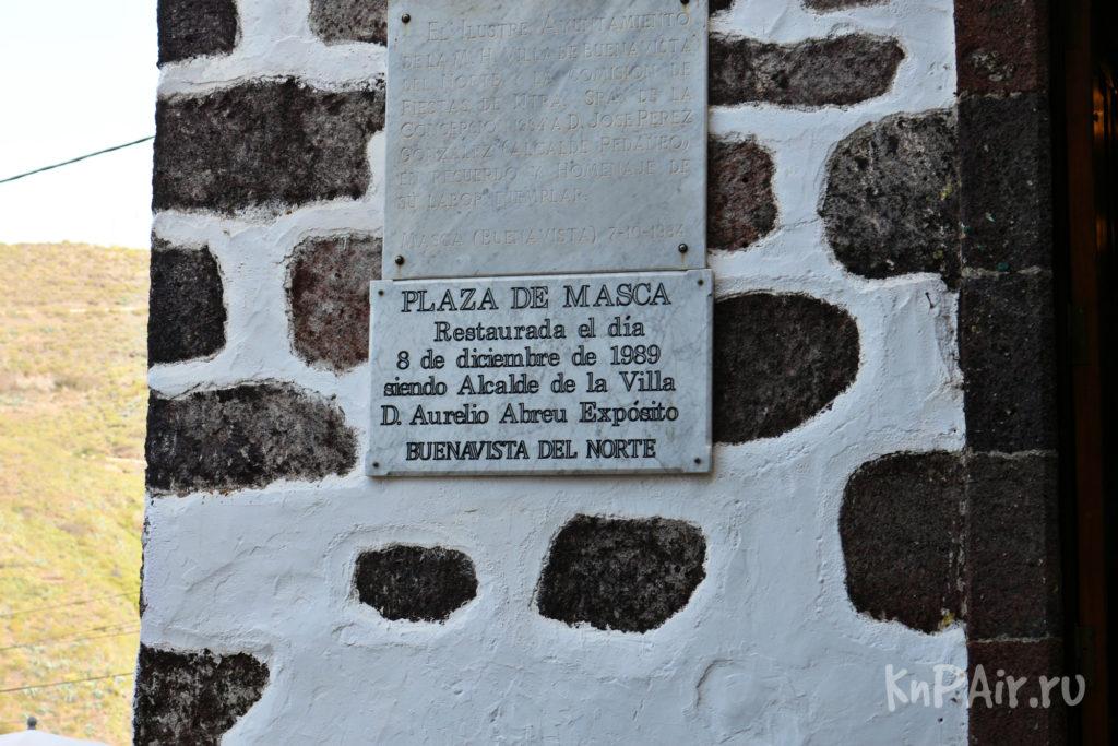 Plaza de Masca