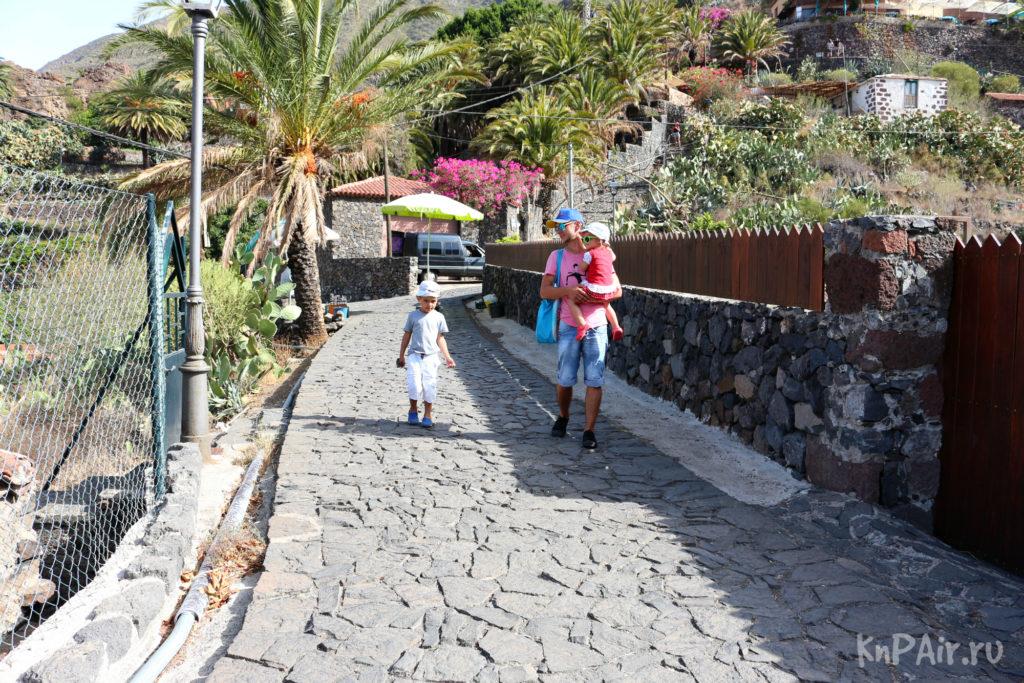 Walking Masca