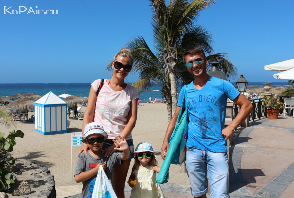 family-trip-to-tenerife