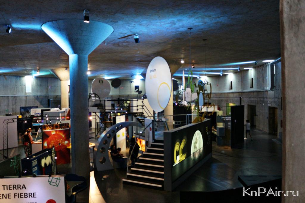 ineraktivhui muzei nauki i kosmosa