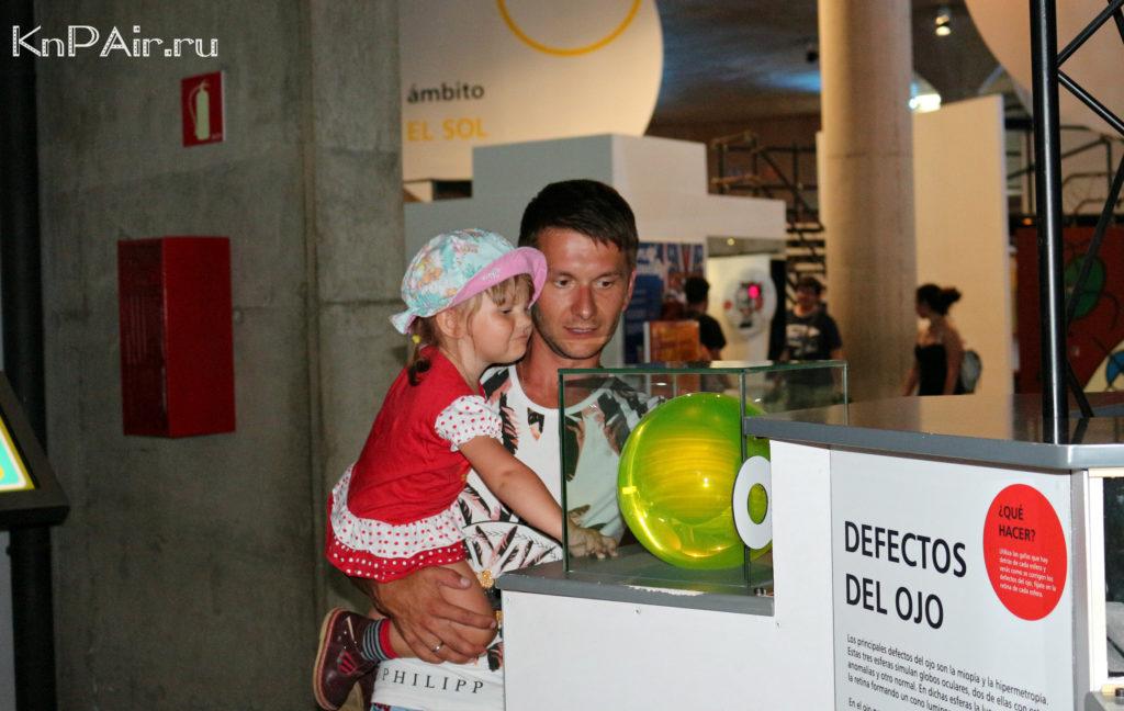 Оптические дефекты музей на Тенерифе