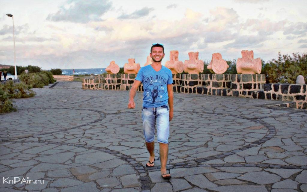 El-Medano-promenad