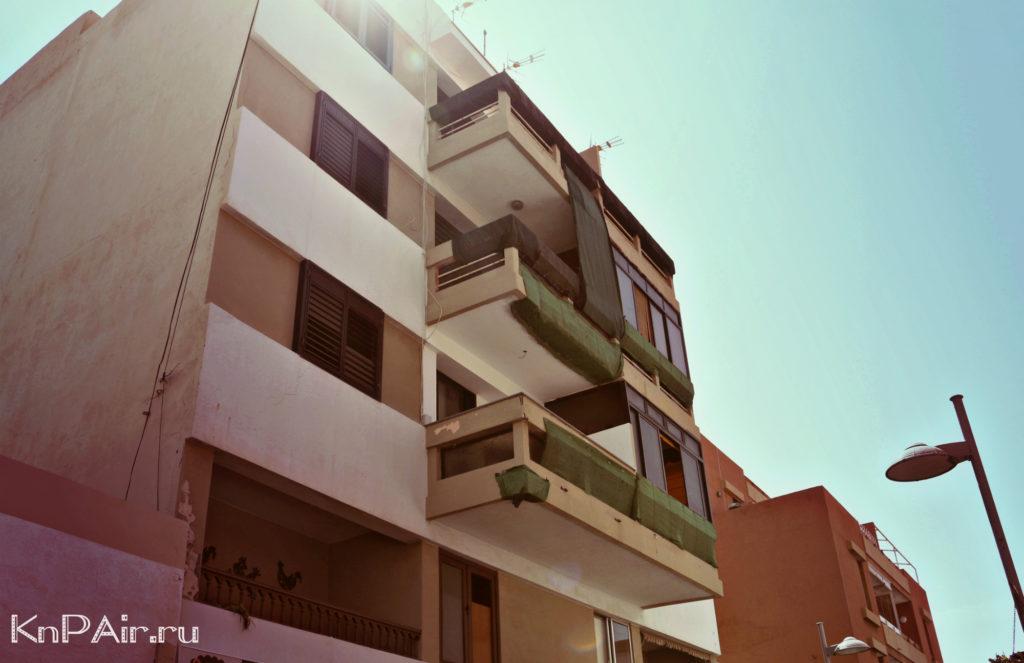 Kanarskie balkony Candelaria