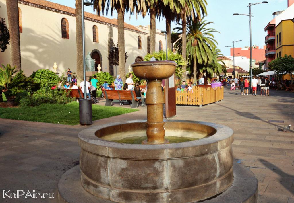 park La Laguna Tenerife fontan