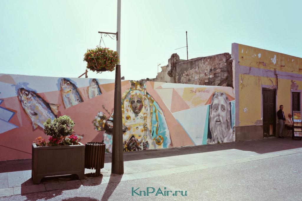 Street-Art-v-Kandelyarii