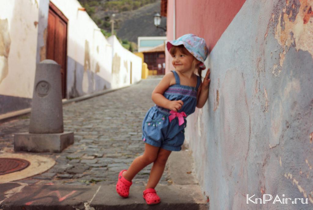 photograph-na-tenerife