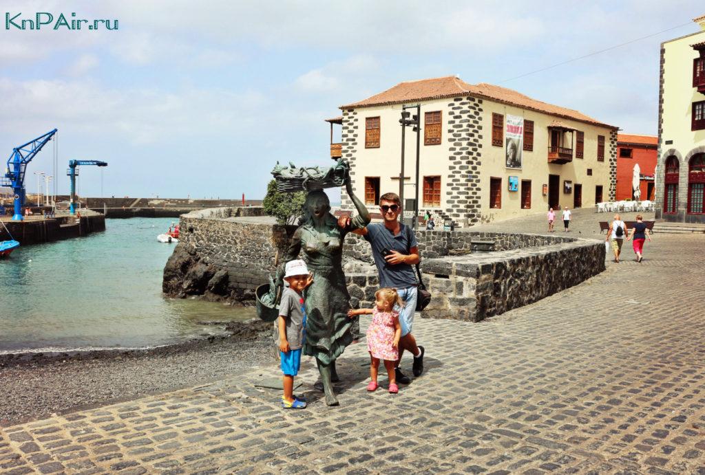 Pamyatnik-rybachke-Tenerife