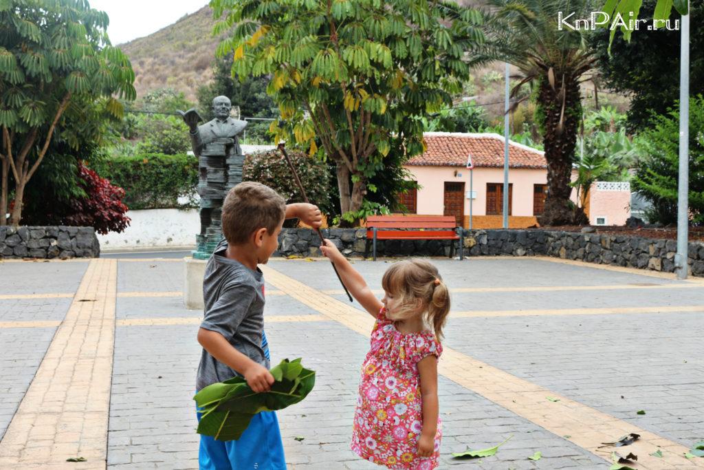 Park Juan Morero Honzales