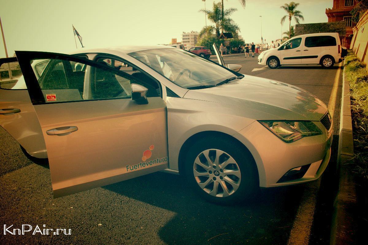 Avto v Cicar na Tenerife bez franshizy