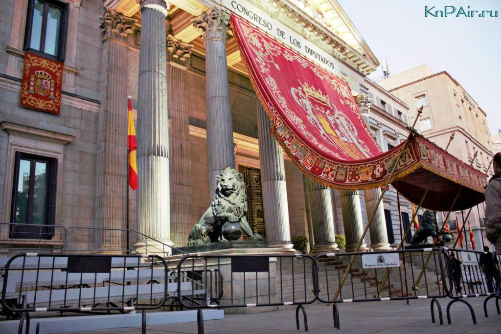 Congres-Deputatov-v-Madride