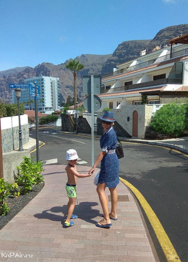 Tenerife Balkon de los Gigantes