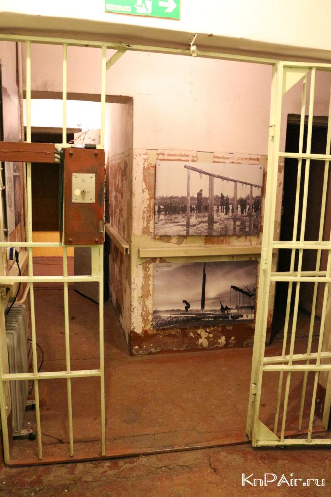 тюрьма_КГБ_в_Риге