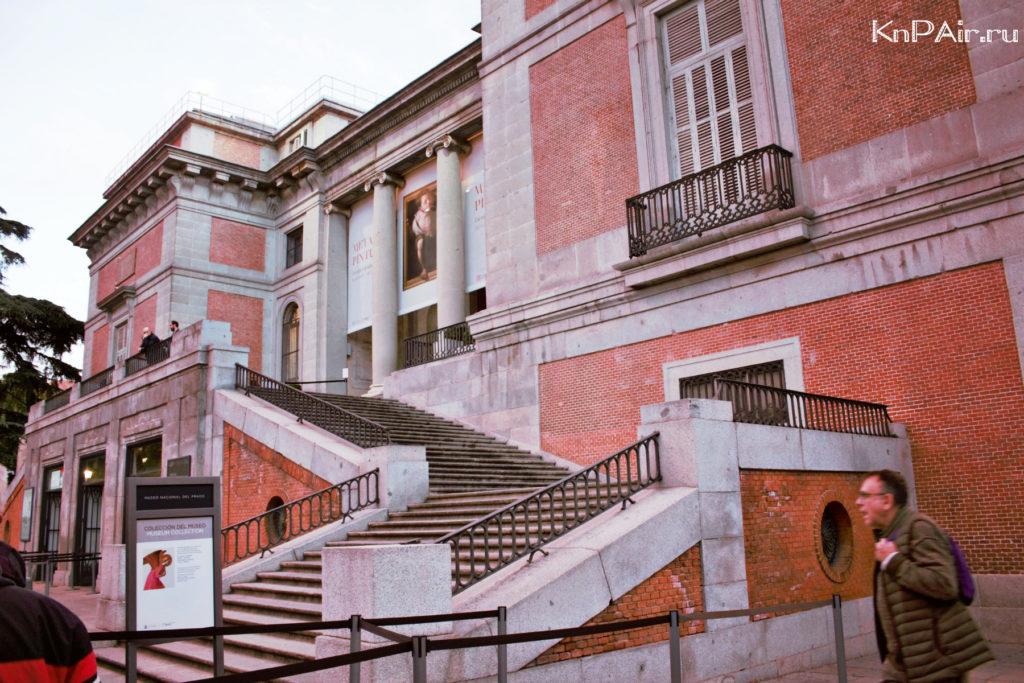 Muzei Prado v Madride KnPAir