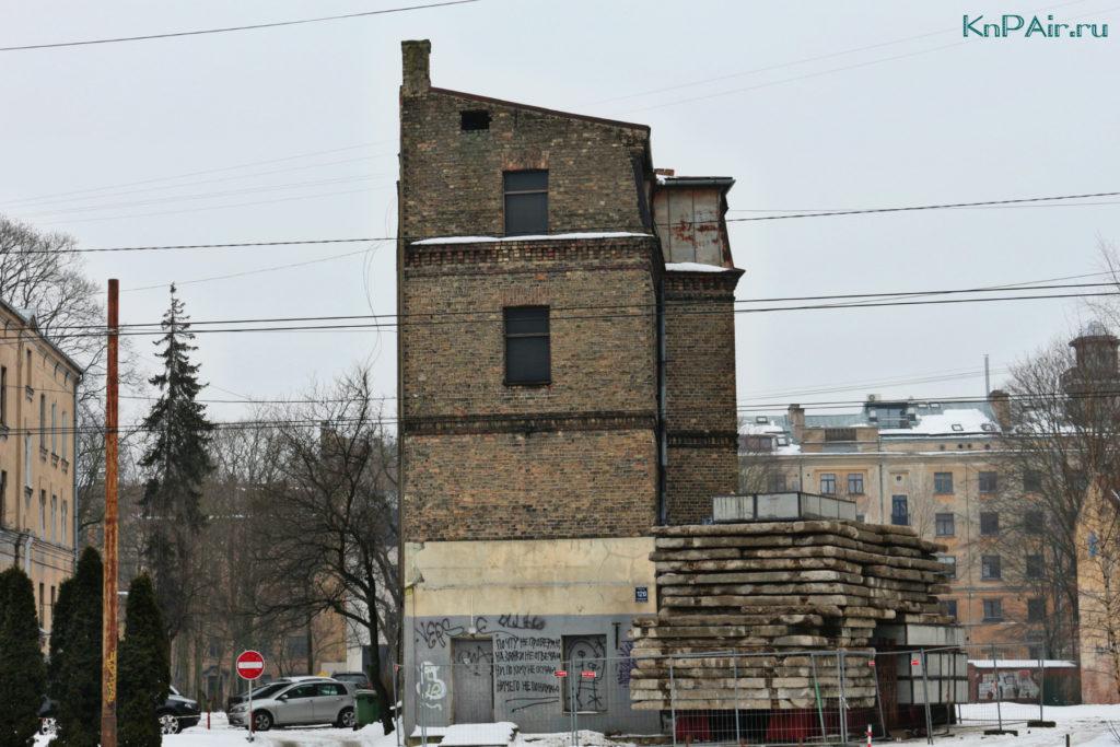 Nekrasivaya-Riga