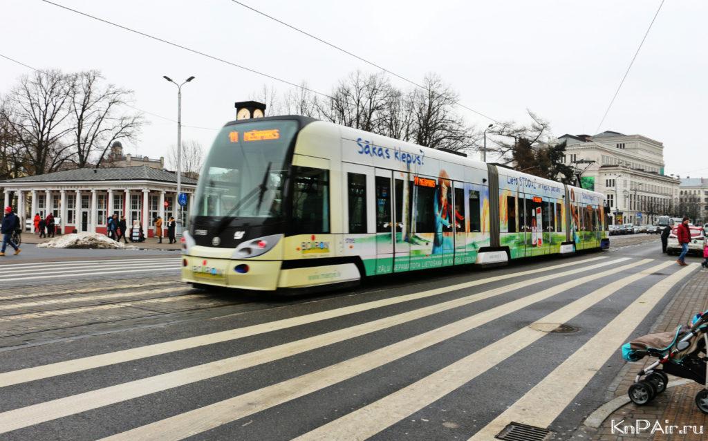 Sovremennaya-Riga