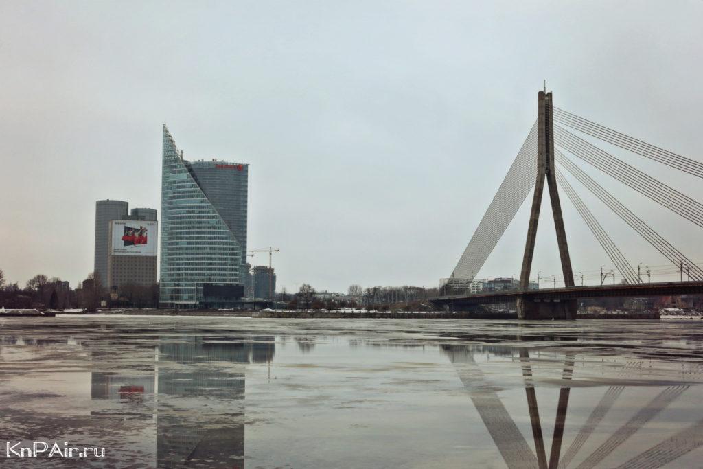 Daugava-Riga