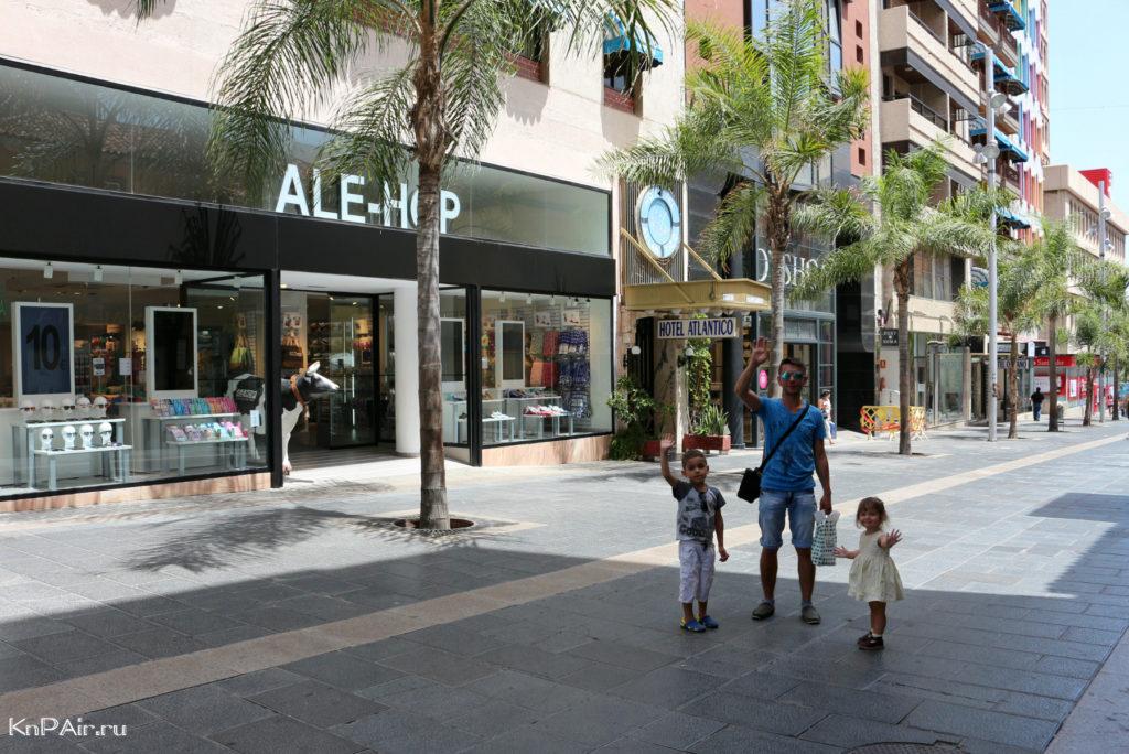 shopping v Santa Cruz