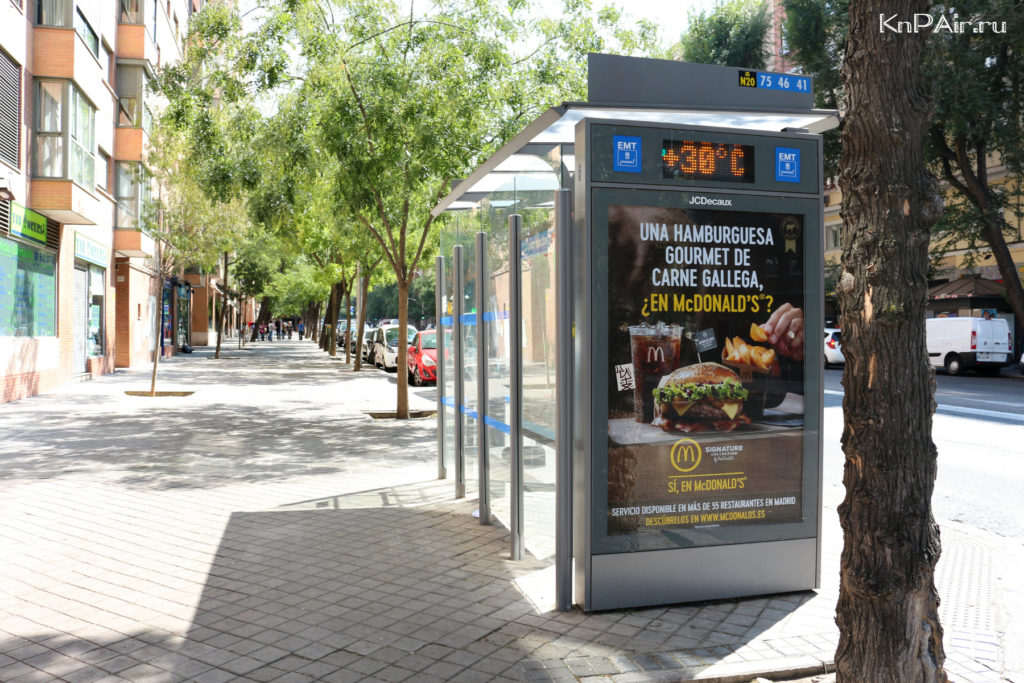 Madrid-otdyh-v-gorode