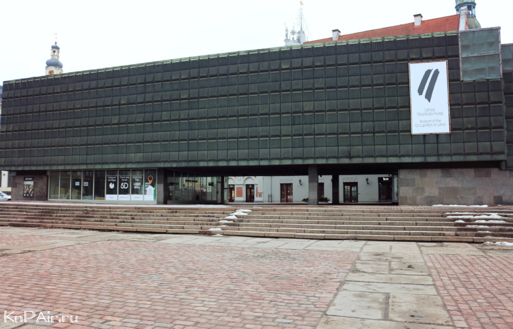 Muzej-okkupacii-v-Latvii