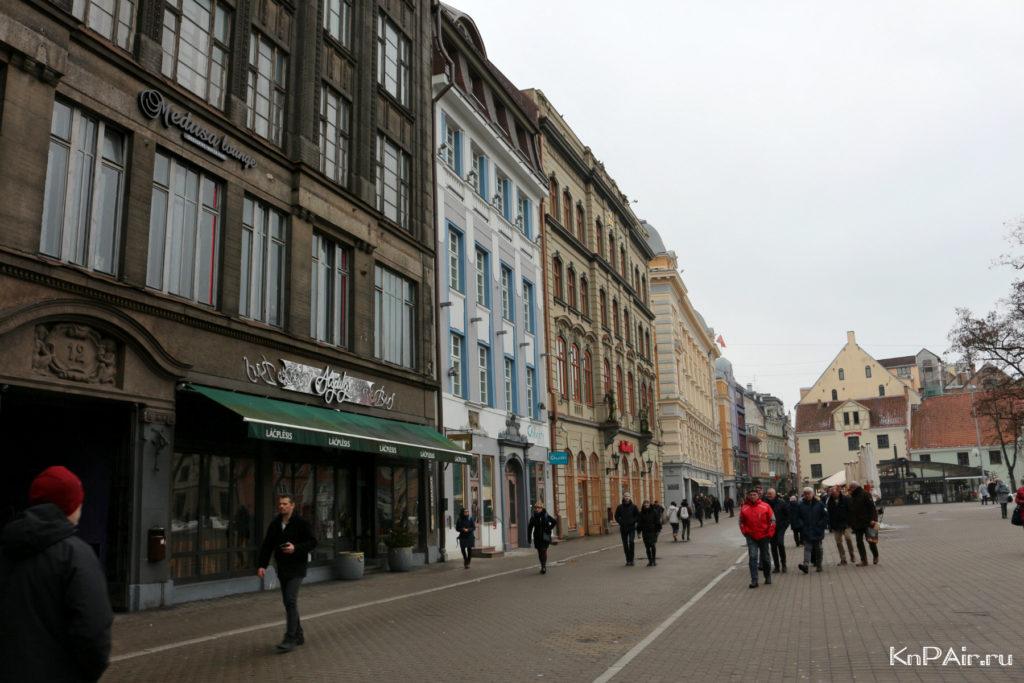 Riga-kino