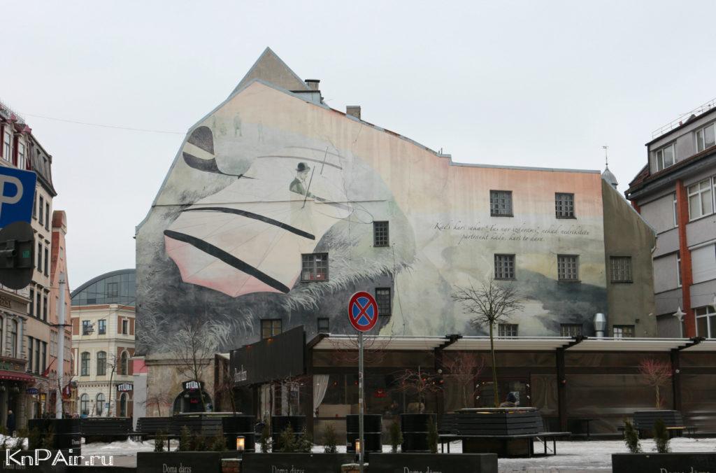 graffiti-v-Rige
