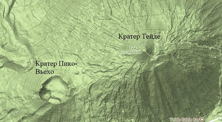 krater-pico-viejo