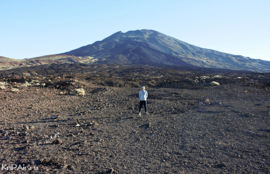 Nozdri-Teide