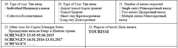 kak-poluchit-vizu-na-kipr