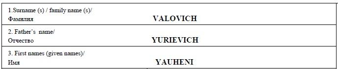 anketa-na-vizu-kipr