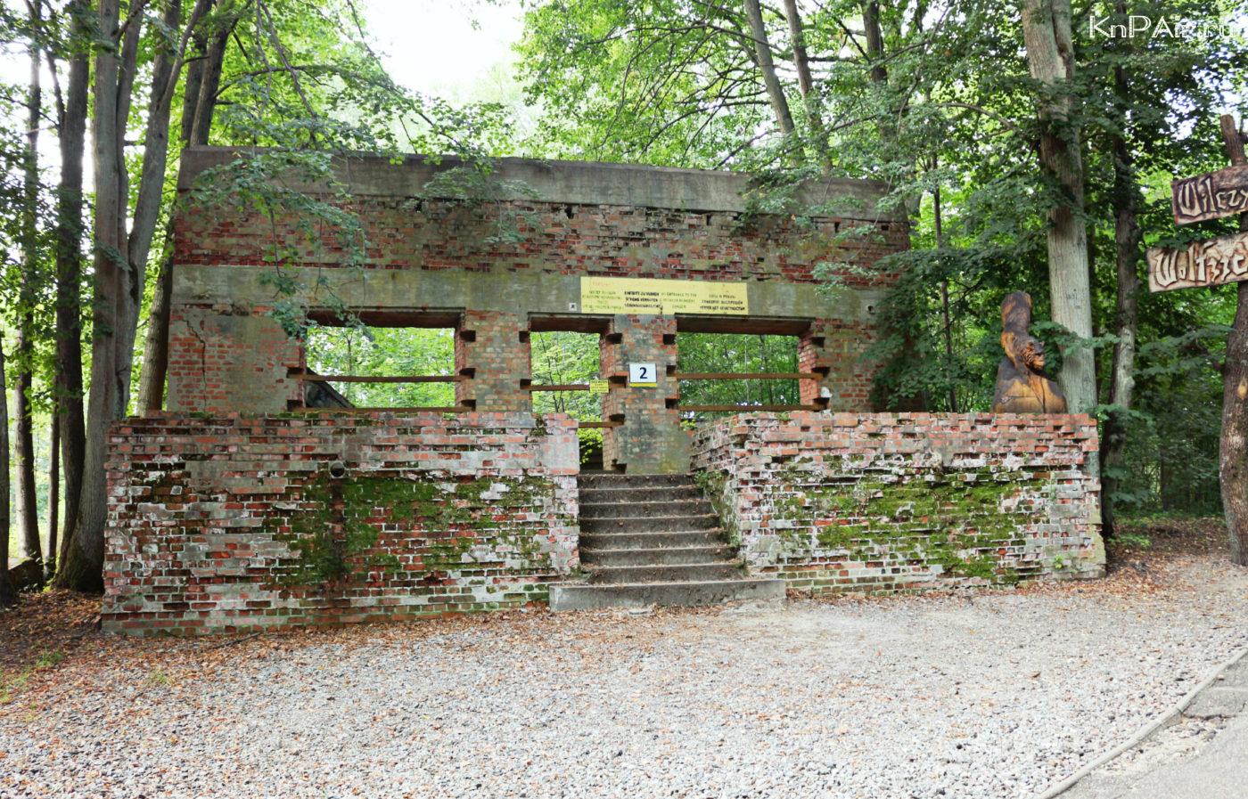 Bunkery-v-Stavke-Gitlera