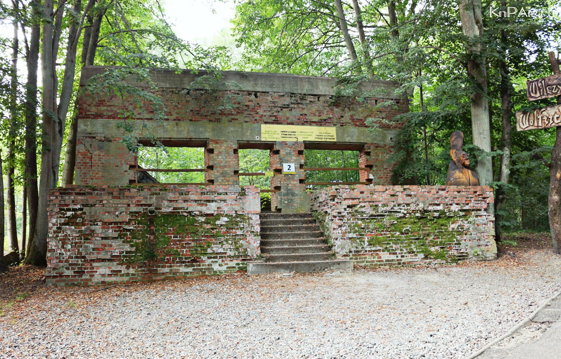 Bunkery v Stavke Gitlera
