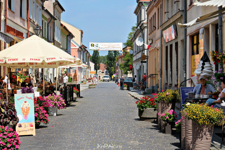 staraja-ulica