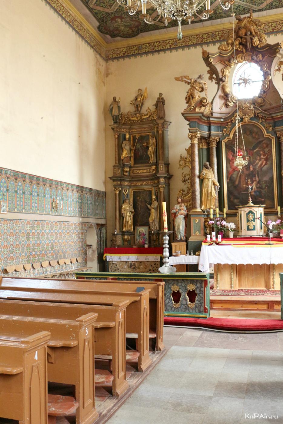 Satopy-altar