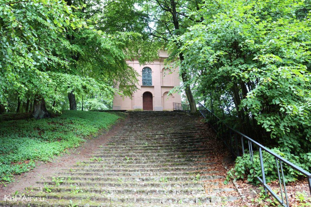 herod-palace-chapel