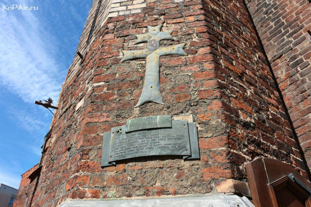 katolicheskij-kostel-v-slupske
