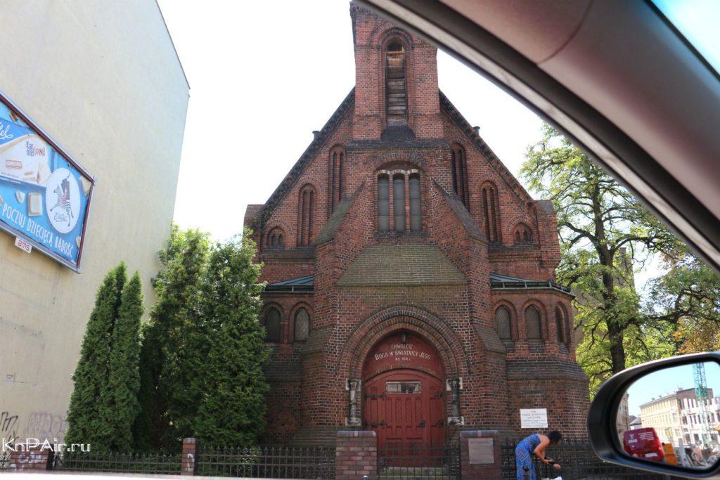 Kościol-Ewangelicko-Metodystyczny-w-Poznaniu