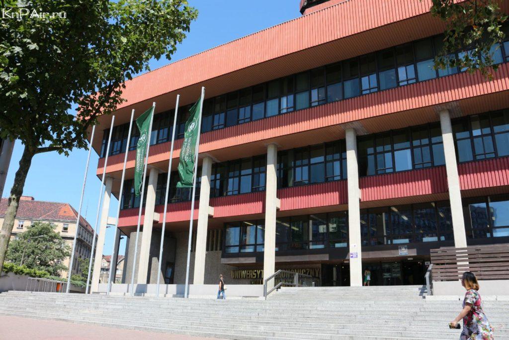 economicheskij-universitet-v-poznani