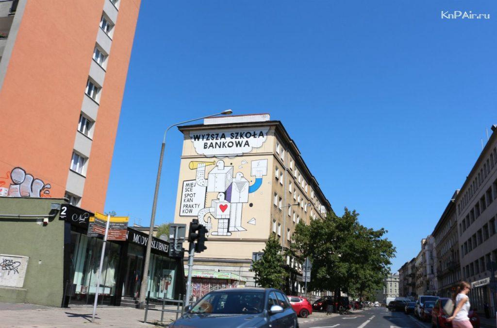 poznan-ylicy-goroda