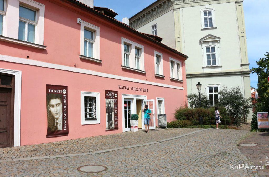 muzej-kafki-v-prage