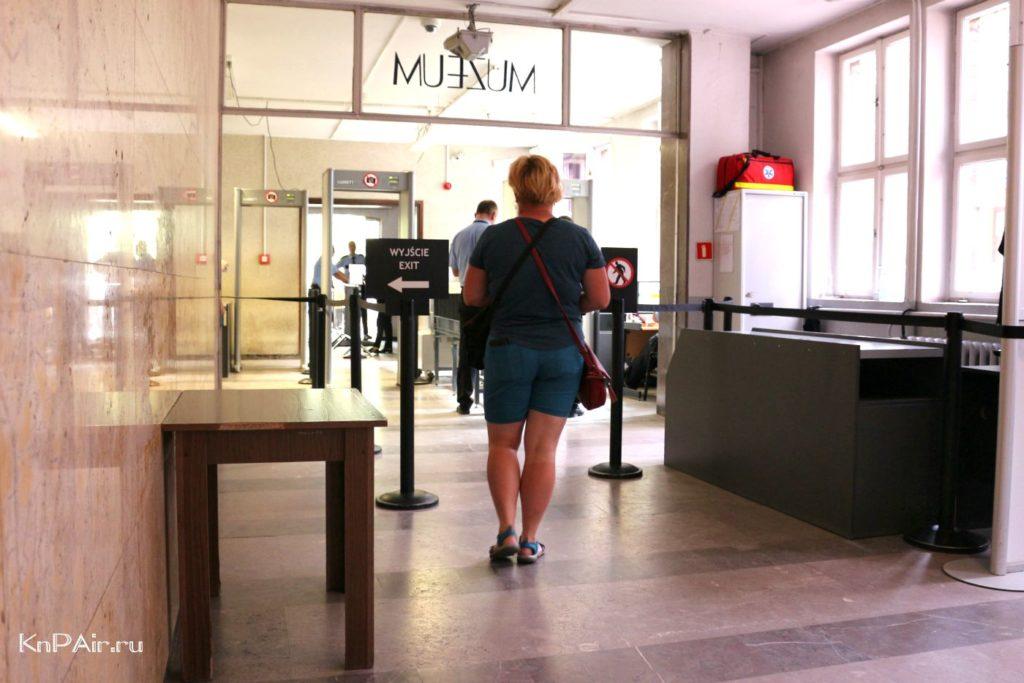 muzej-osvencim-bilety