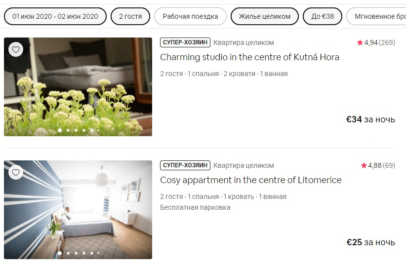 airbnb-v-chehii