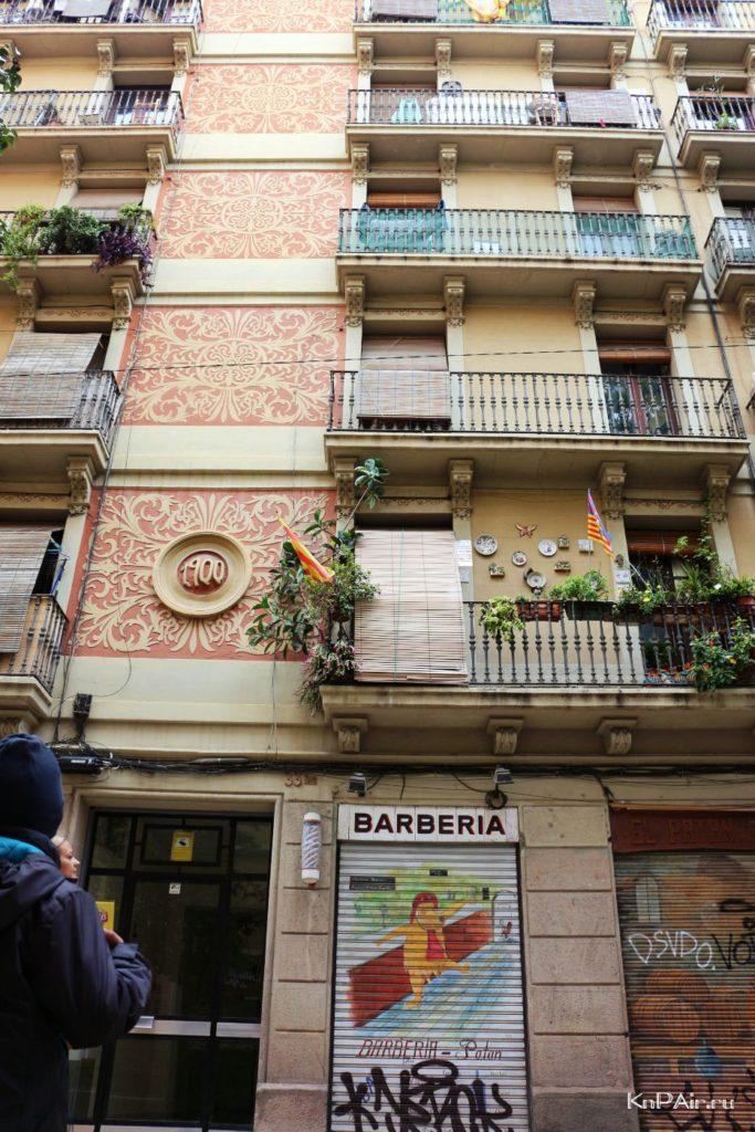 arhitektura-barcelony
