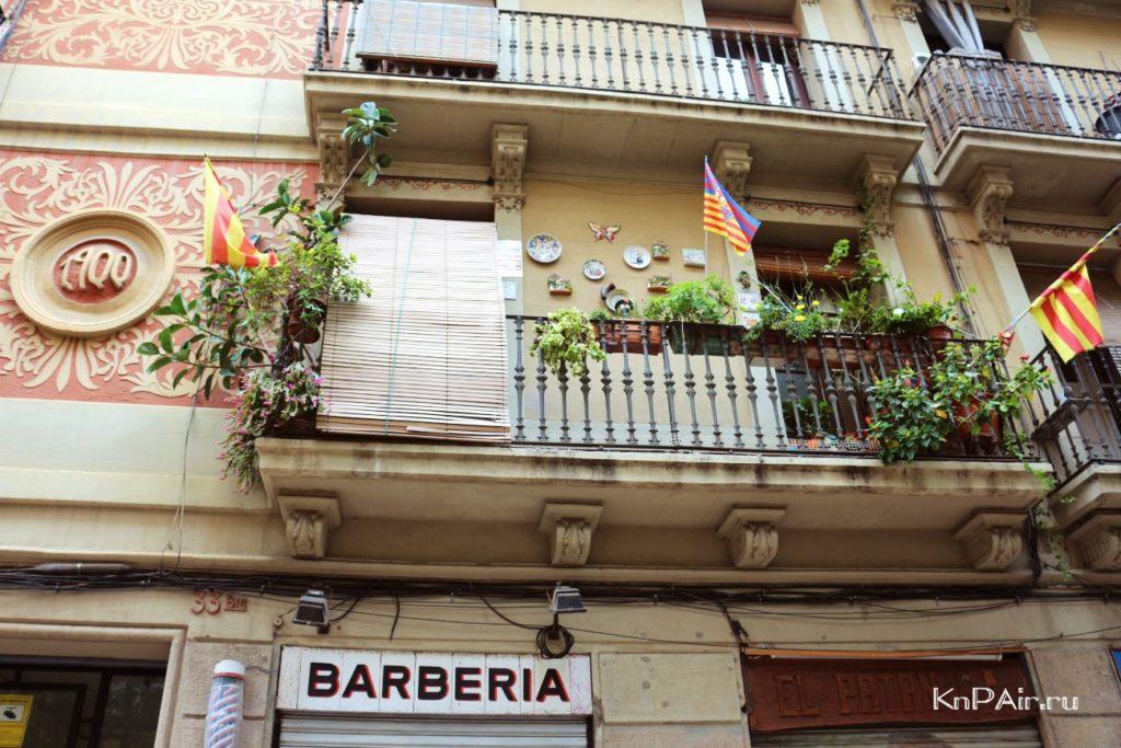 balkony-barcelony