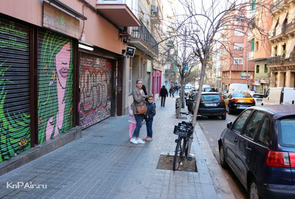 graffiti-v-barcelone