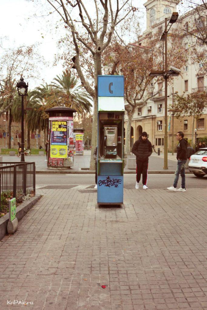 telephonnaya-budka-barcelona